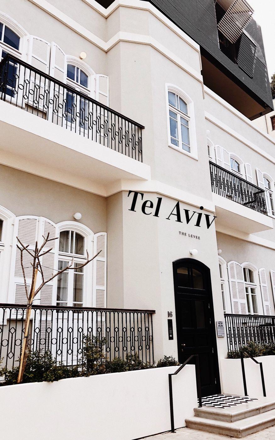 The Levee Adventure - Tel Aviv April 2019