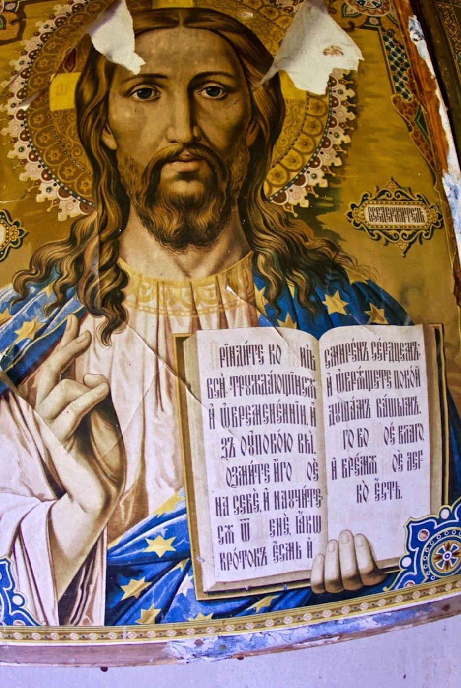 The Savior speaks Russian, too.